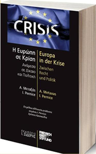 europe-in-crisis