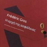 Frédéric Groc, Η αρχή της ασφάλειας (μετ. Α.Κιουπκιολής)  εκδ. ΠΟΛΙΣ 2016