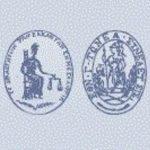 ΣτΕ Ολ 431/2018: Αντισυνταγματικότητα διατάξεων με τις οποίες θεσπίστηκαν αναδρομικές μειώσεις των αποδοχών των ιατρών του ΕΣΥ