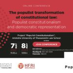 """International conference """"The populist transformation of constitutional law: Populist constitutionalism and democratic representation"""", 7-8 May 2021"""